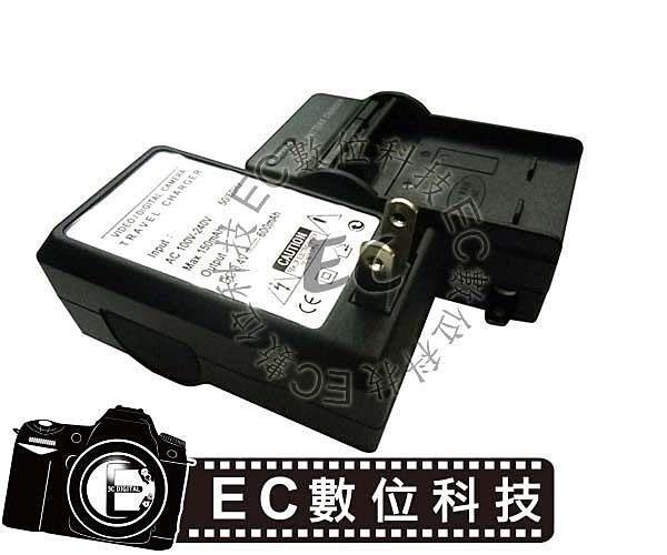 【EC數位】NIKON EN-EL3 EN-EL3E D100 D700 D70 D80 D90 D1 D200 D300 快速充電器 ENEL3