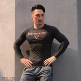 新年鉅惠 秋季運動跑步速干健身籃球訓練透氣打底反光男壓縮彈力長袖緊身衣