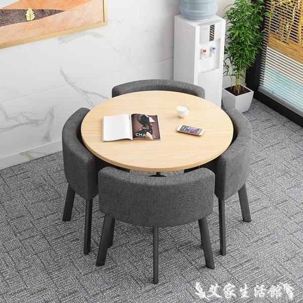 洽談桌 可收納省空間折疊餐桌家用小戶型飯桌商店面洽談桌椅組合接待圓桌 LX 艾家