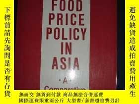二手書博民逛書店food罕見price policy in asia a com