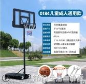 兒童成年可升降籃球架室內可移動戶外藍球架框室外小孩家用投籃架 NMS生活樂事館