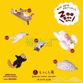 扭蛋 熊貓之穴 休眠動物園第1彈特別色 Tomy日本扭蛋 二度3C