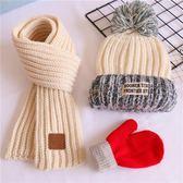 雙12鉅惠 三件套兒童毛線帽子圍巾秋冬男女童嬰兒寶寶純棉保暖套頭針織帽潮