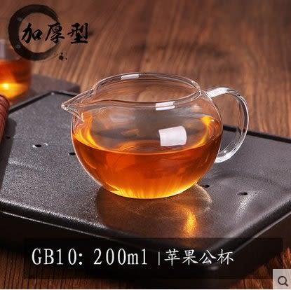 耐熱高溫加厚玻璃公道杯泡茶分茶器公杯茶漏茶海功夫茶具大號四方