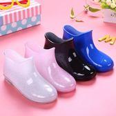 兒童寶寶小孩小學生大童雨鞋雨靴防水鞋膠鞋男童女童公主可愛防滑【618好康又一發】