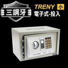 電子式投入型保險箱-小 公司貨保固一年 保險箱 密碼鎖金庫 現金箱 保管箱【BL1052】Loxin