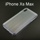 炫彩極光透明玻璃保護殼 iPhone Xs Max (6.5吋)