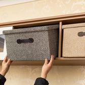 收納箱草編布藝衣服收納箱特大號折疊有蓋儲物箱整理箱衣物收納盒收納筐  LX