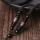 吊墜掛繩 黑色項鍊繩子手工編織吊墜掛繩男黑皮繩黑檀木貔貅本命佛的掛件繩 遇見初晴