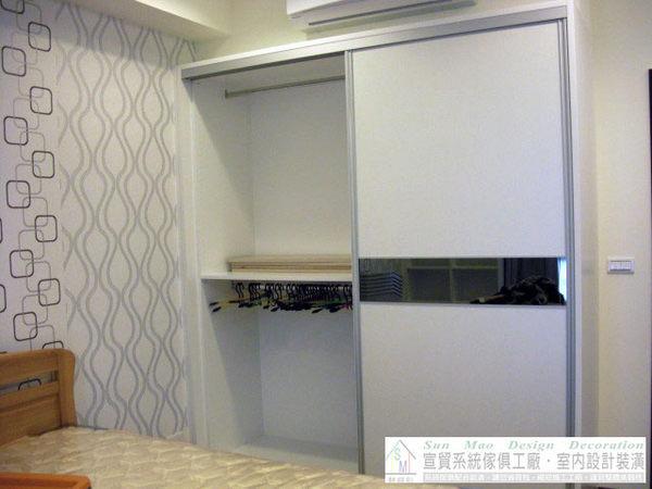系統家具/台中系統家具/台中室內裝潢/系統家具價格/系統櫃/台中系統櫥櫃/拉門衣櫃-sm0112
