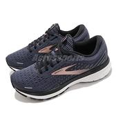 Brooks 慢跑鞋 Ghost 13 女 海軍藍 金 巴菲特 限定款 路跑 運動鞋【ACS】 1203381B483