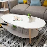 北歐雙層茶幾小戶型現代客廳桌子簡約茶桌創意沙發邊幾角幾小圓桌JA7847『科炫3C』
