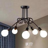 歐吸頂燈創意餐廳客廳臥室燈服裝店鐵藝彎管個性吊燈具 igo  享購