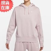 【現貨】Nike Sportswear 女裝 長袖 帽T 棉質 休閒 刷毛 落肩 粉紫【運動世界】CZ2591-645