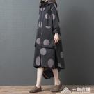 韓版大碼連身裙女款寬鬆高領波點印花顯瘦中長款風衣外套裙 三角衣櫃
