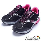 Arnold Palmer - 舒適透氣網布運動休閒鞋 096-黑粉
