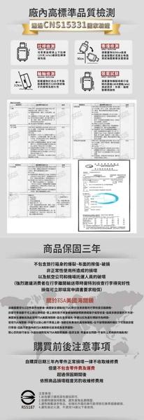 BLACK SEAL 專利霧面橫條紋 25吋防刮耐撞鋁框旅行箱/行李箱-沙灘金 BS258