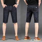 休閒短褲男夏天薄款5分中褲夏寬鬆五分褲彈力牛仔短褲男士潮 3C優購