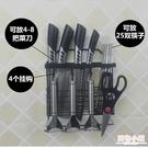 筷籠免打孔304不銹鋼刀架筷子筒 廚房家用壁掛式筷子籠刀具收納置物架 店慶降價