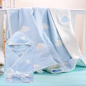 9折起 初生嬰兒抱被新生兒包被春秋薄款純棉紗布夏季寶寶包巾產房包布裹