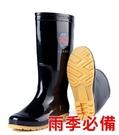 新款高筒雨靴防滑長筒防雨鞋男士勞保三防水膠鞋