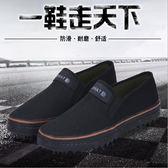 解放鞋耐磨07作訓鞋迷彩一腳蹬黑色工地男軍訓女軍鞋勞保膠鞋 可可鞋櫃