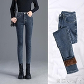 加絨加厚牛仔褲女2020冬季新款高腰九分顯瘦彈力緊身小腳外穿長褲 蘿莉新品