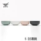 韓國ERATO韓式條絨5吋湯碗 四色任選