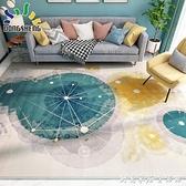 東升ins客廳地毯沙發茶幾墊輕奢現代簡約北歐臥室床邊毯免洗家用