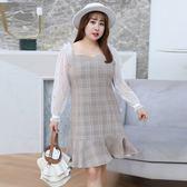 中大尺碼~氣質格子長袖洋裝(XL~4XL)