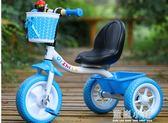 新款兒童三輪車男女孩腳踏車小孩自行車寶寶手推車1-2-3-4-5歲igo 美芭