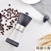 研磨機 家用手搖咖啡磨豆機手動一體杯小型日本手沖研磨機迷你 新年禮物