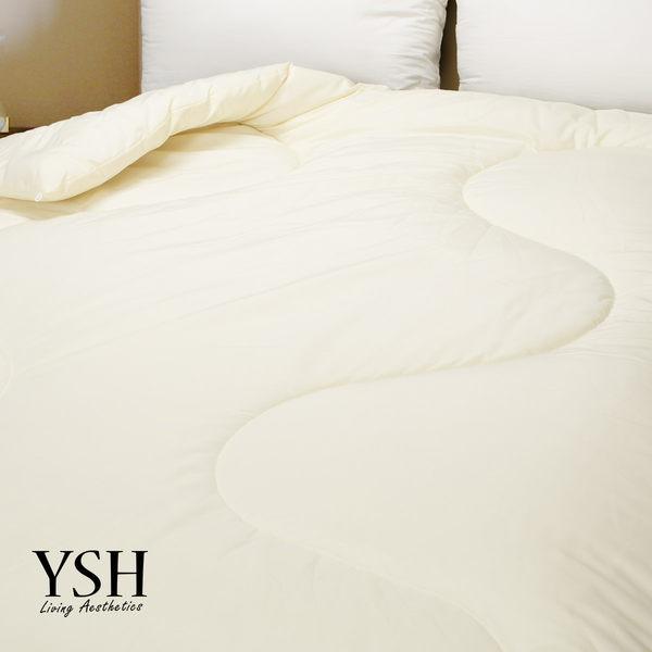 Cista 科技毛紡蓄溫舒適透氣羊毛被 雙人6x7尺 台灣製