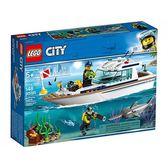 樂高積木 LEGO《 LT60221 》City 城市系列 - 潛水遊艇╭★ JOYBUS玩具百貨
