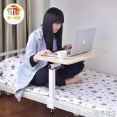 禾一木語筆記本電腦桌床上用折疊宿舍懶人書桌小桌子寢室學習桌  橙子精品