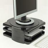 顯示器增高架子可旋轉座電腦置物架托盤儲物架液晶電視機YYS     易家樂