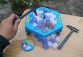 益智智力4兒童玩具3-6周歲5女孩7男童8女童9男孩10歲11生日禮物12  CY潮流站