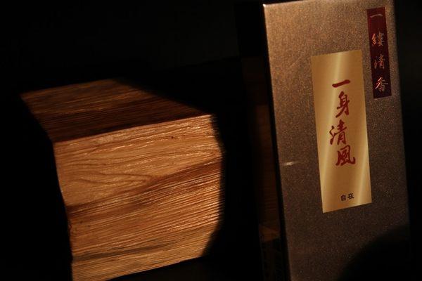 A81670-2 清風頂級盤香24片 沉香 檀香 環保 無毒 香 印尼 奇楠  普洱茶〔三香堂沉香〕