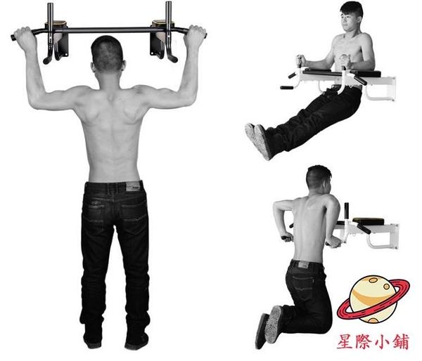 引體向上器 家用掛壁式單杠墻上單杠引體向上健身運動器材打孔單雙杠 星際小舖