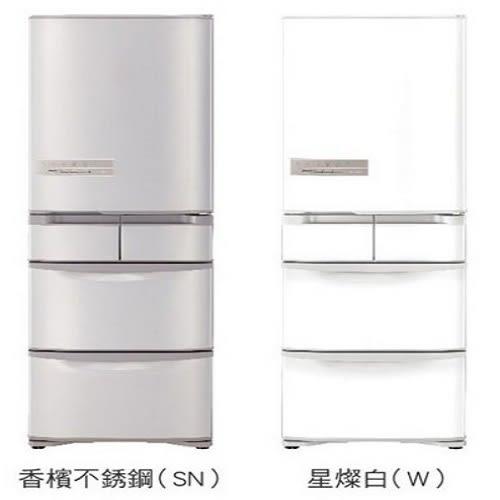 日立 HITACHI RS42GJ 401公升五門變頻冰箱  日本原裝