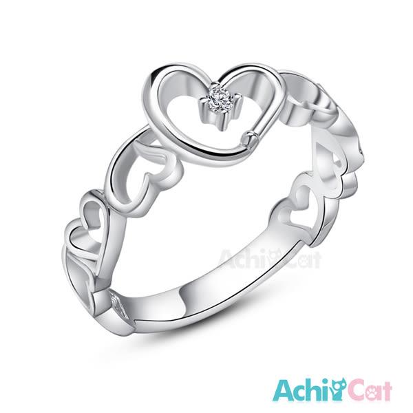 925純銀戒指 AchiCat 純銀飾 心電心 尾戒 愛心
