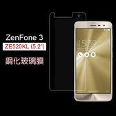 【手配任選3件88折】ZenFone 3 ZE520KL ZE522KL 玻璃保護貼 華碩 9H鋼化 玻璃貼 保護貼 保護膜
