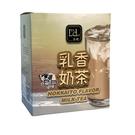 【力代】長谷川 乳香奶茶-10包/盒...