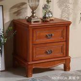 床頭櫃 美式床頭櫃實木簡約現代歐式簡易橡膠木臥室床邊櫃收納儲物櫃整裝 莫妮卡小屋YXS