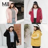 Miss38-(現貨)【A09297】大尺碼可拆連帽外套 立領卡白邊 全棉衛衣長袖帽T 休閒寬鬆 -中大尺碼女裝