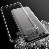 Xiaomi手機殼 小米8手機殼青春版6x保護套屏幕指紋 莎拉嘿幼