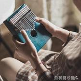 拇指琴復古單板拇指琴17音卡林巴正品手指姆鋼琴便攜式樂器 【新品優惠】