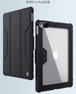 NILLKIN Apple iPad 2...