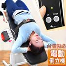 台灣製造!!遙控電動倒立機+安全帶.自動倒立器.科技倒立椅倒吊椅.拉筋機拉筋板.牽引機駝背剋星