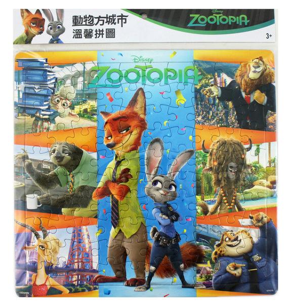 【卡漫城】 動物方城市 100片 拼圖 ㊣版 兔子 茱蒂 狐狸 尼克 樹懶 快俠 Zootopia 兒童 益智 台灣製